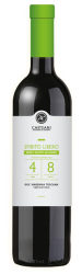 Spirito Libero White 4/8 without added sulphites